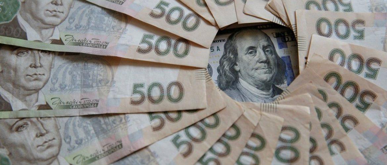 Поступления в казну составили 6600 миллионов гривен