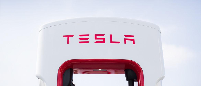 Supercharger и зарядки для Tesla