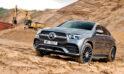 Рестайлинговую версию Mercedes GLE заметили на тестах на дорогах общего пользования